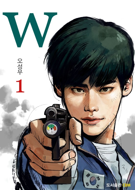 20160526_w_cover01_front