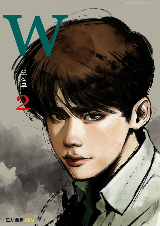20160526_w_cover02_front