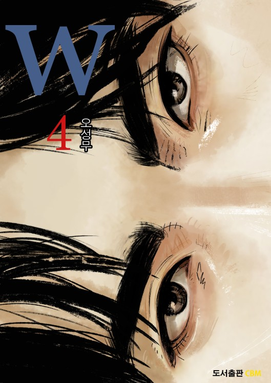 20160526_w_cover04_front