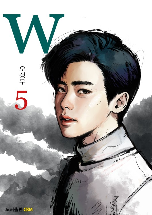 20160526_w_cover05_front
