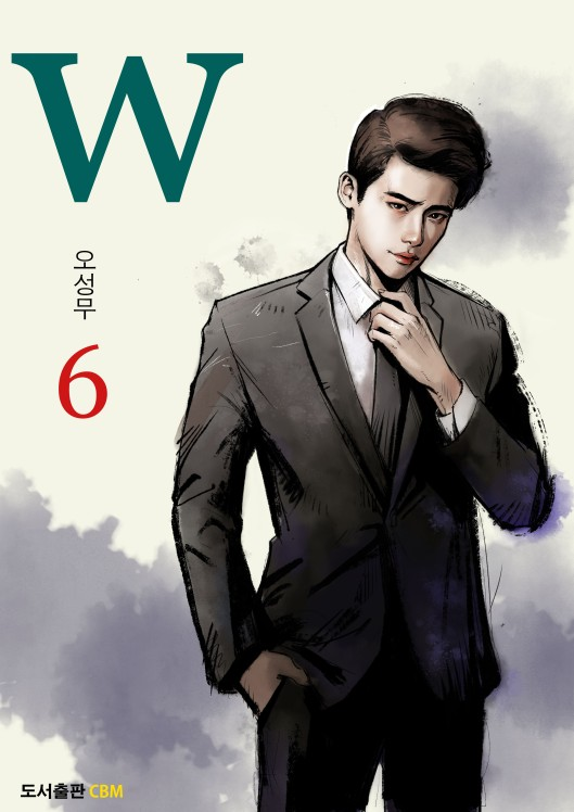 20160526_w_cover06_front