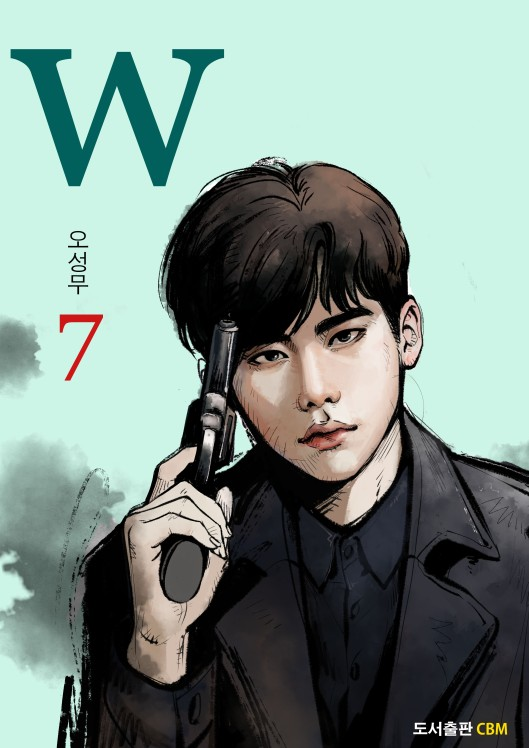 20160526_w_cover07_front