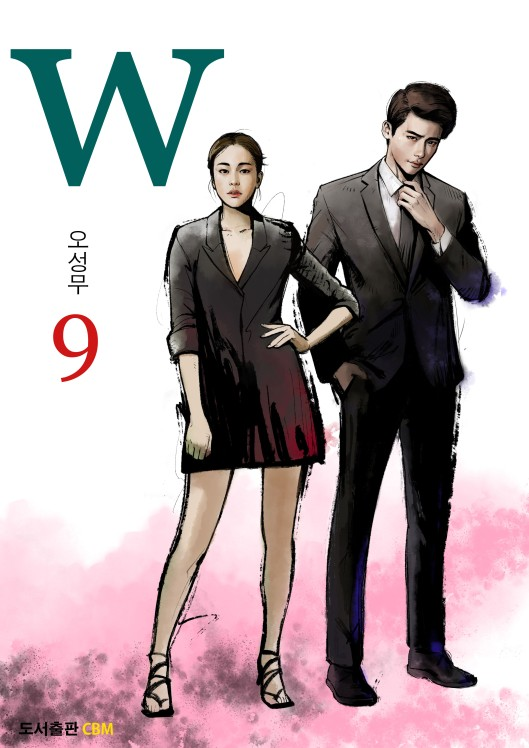 20160526_w_cover09_front