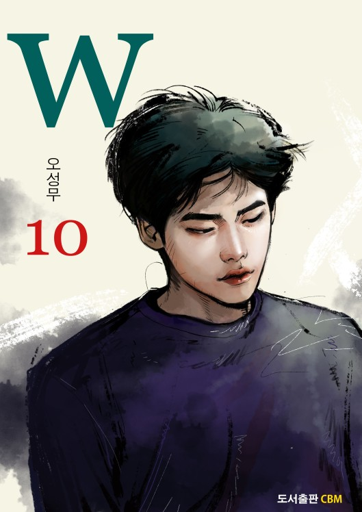20160526_w_cover10_front