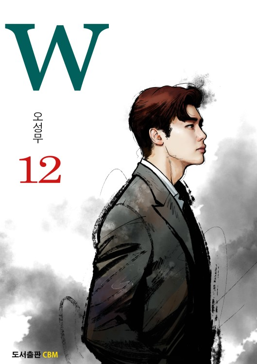 20160526_w_cover12_front