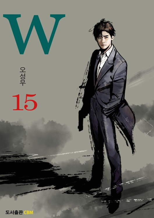 20160526_w_cover15_front