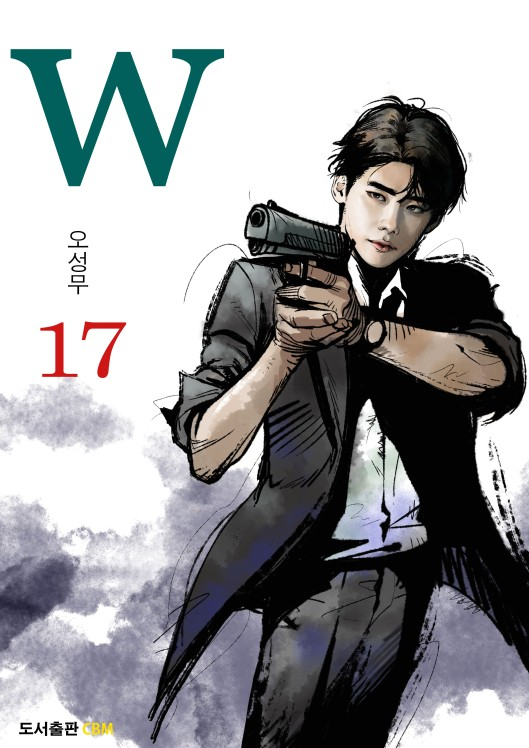 20160526_w_cover17_front