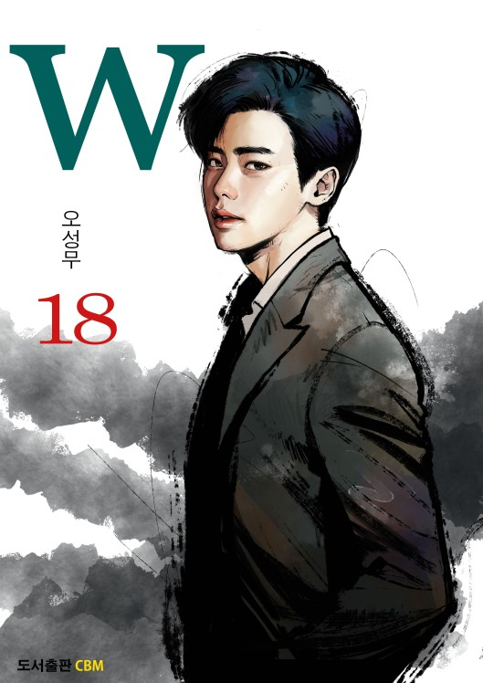 20160526_w_cover18_front