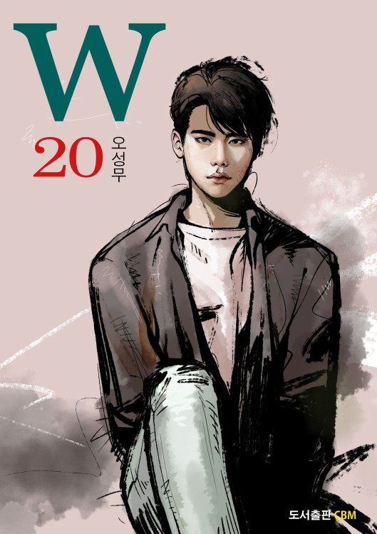 20160526_w_cover20_front