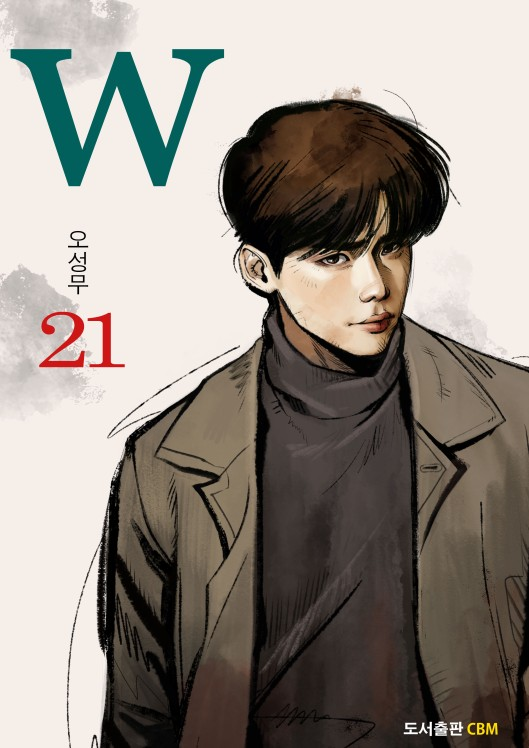20160526_w_cover21_front