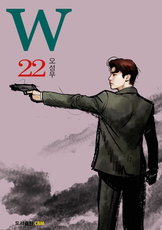 20160526_w_cover22_front