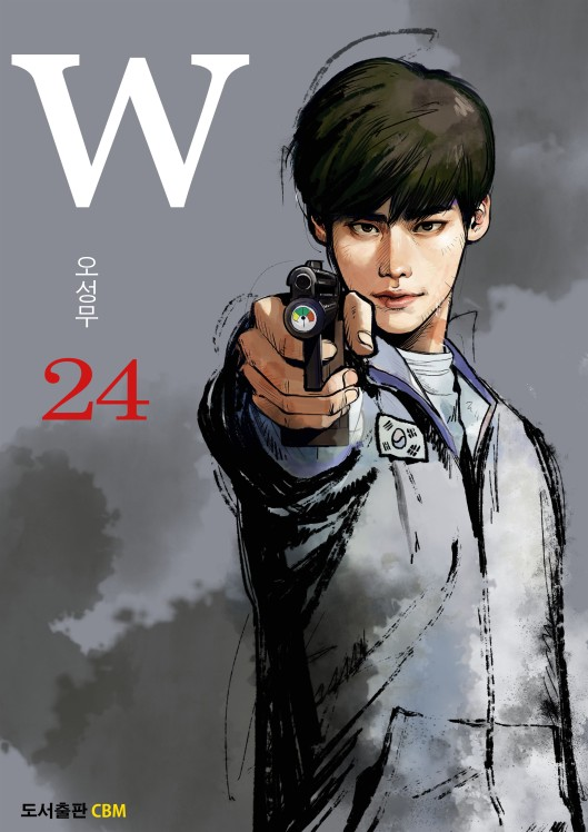 20160526_w_cover24_front