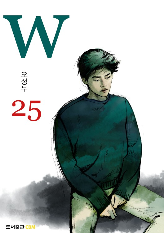 20160526_w_cover25_front