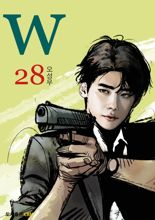 20160526_w_cover28_front