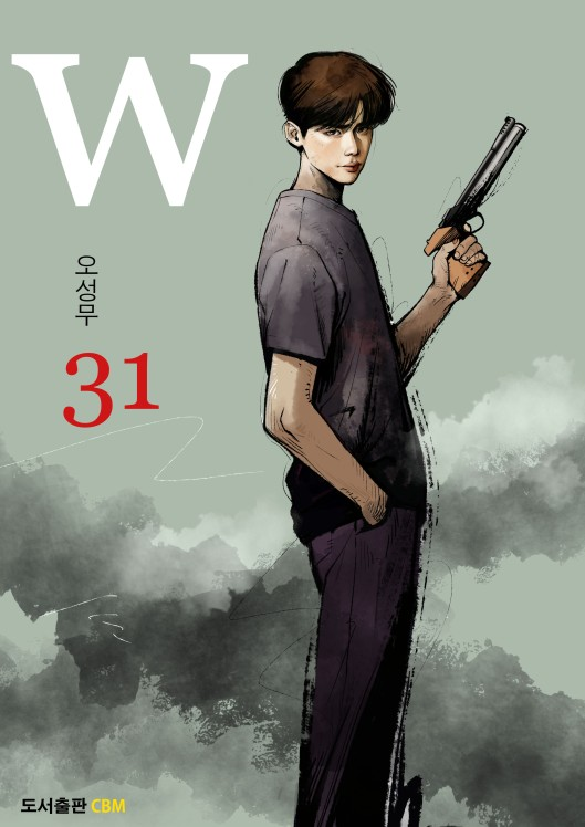20160526_w_cover31_front