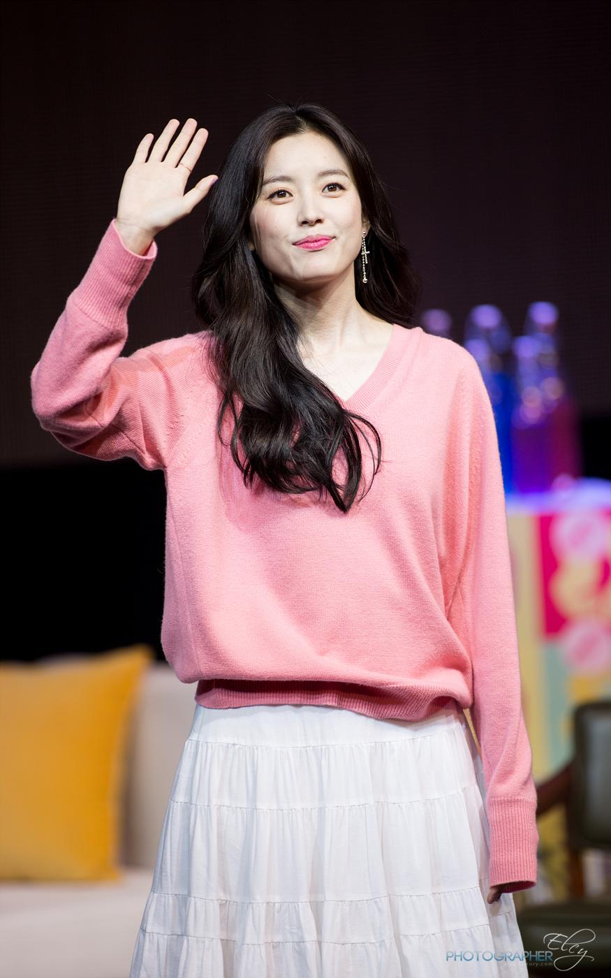 hd  170617 han hyo joo    u2018hello  long time no see u2019 fan
